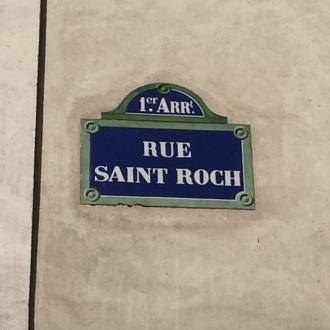 パリ サン・ロック通り